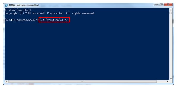 powershell-first-setup-2
