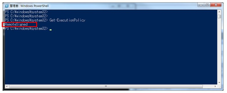 powershell-first-setup-3
