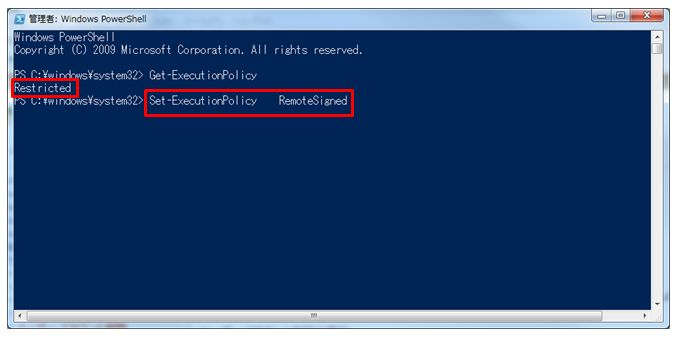 powershell-first-setup-4