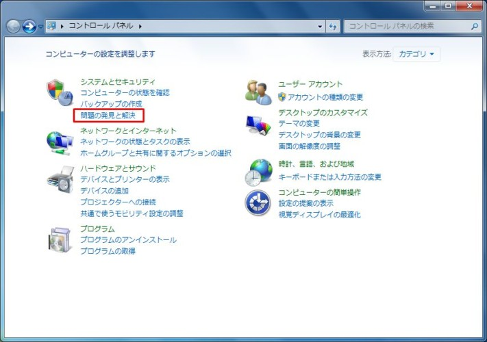win7-maintenance1