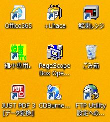 windows-desktop-arrange4
