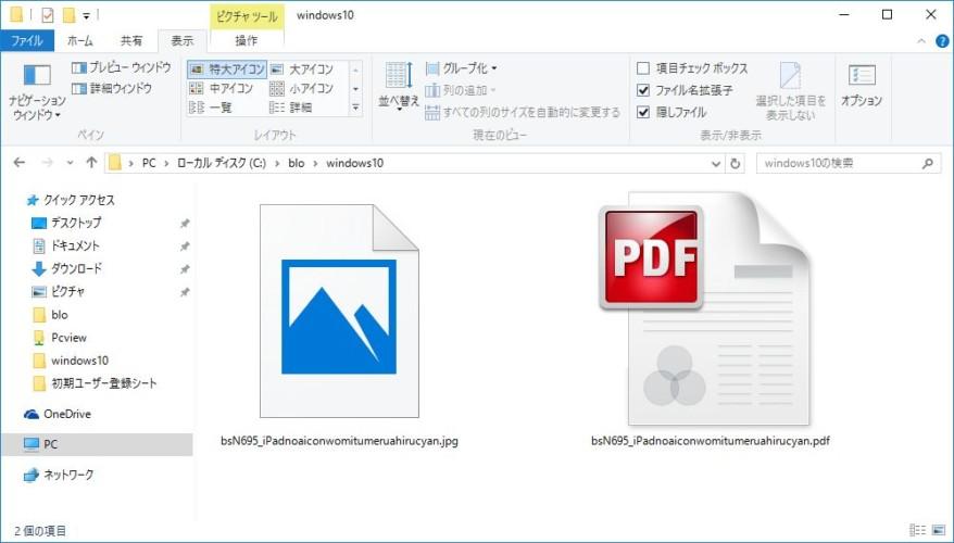 pdf サムネイル表示 html