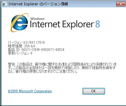 ie11-to-ie9-11