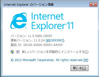 ie11-to-ie9
